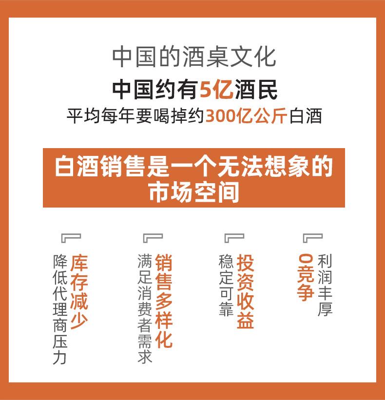 30L售酒机详情图_02