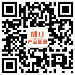 产品手册二维码