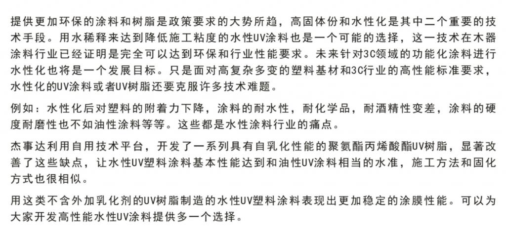 页3_meitu_8
