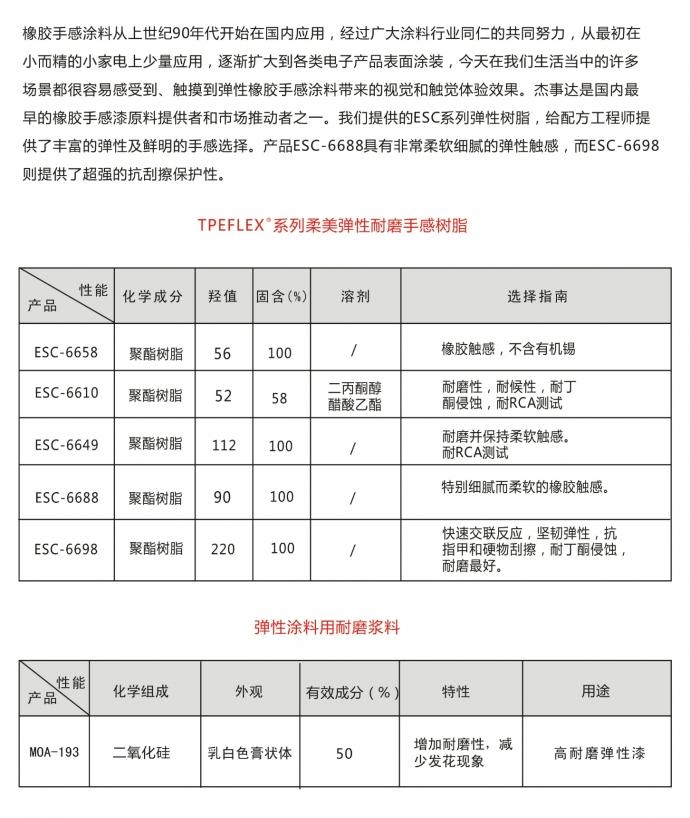 頁9_meitu_17