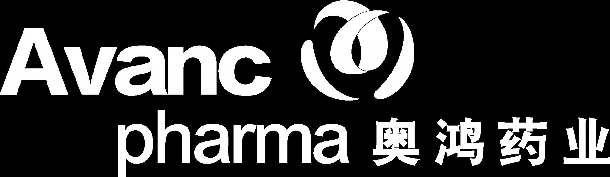 奥鸿药业 AvancPharma