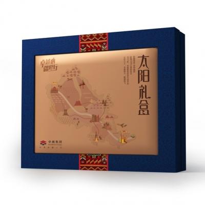 太阳礼盒包装设计