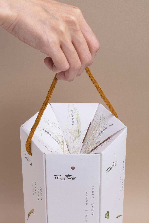 Daylily零食手提盒