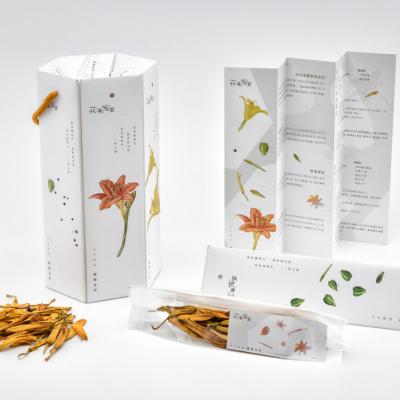 Daylily健康零食2