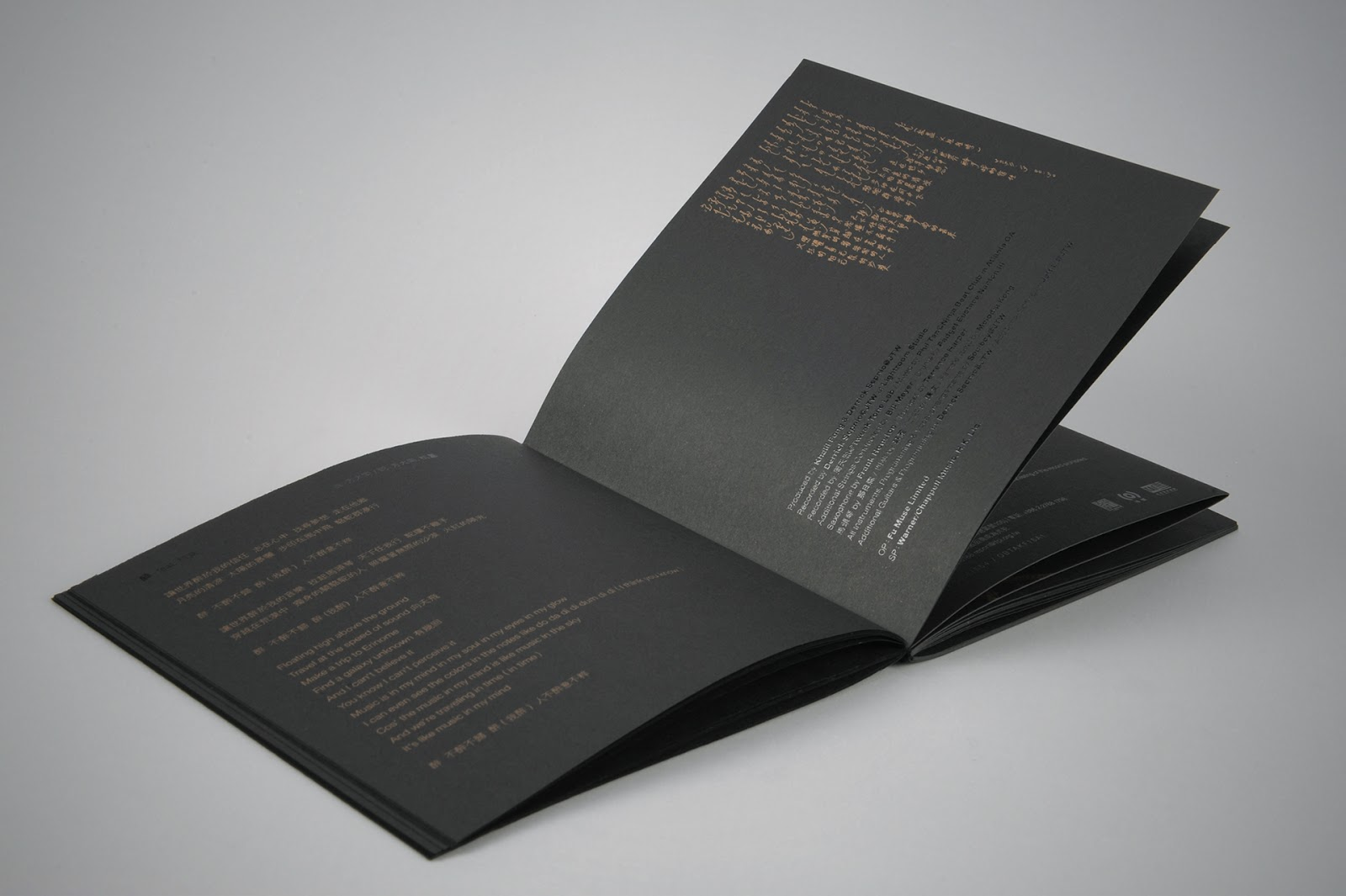 Khalil-Fong 说明书印刷1