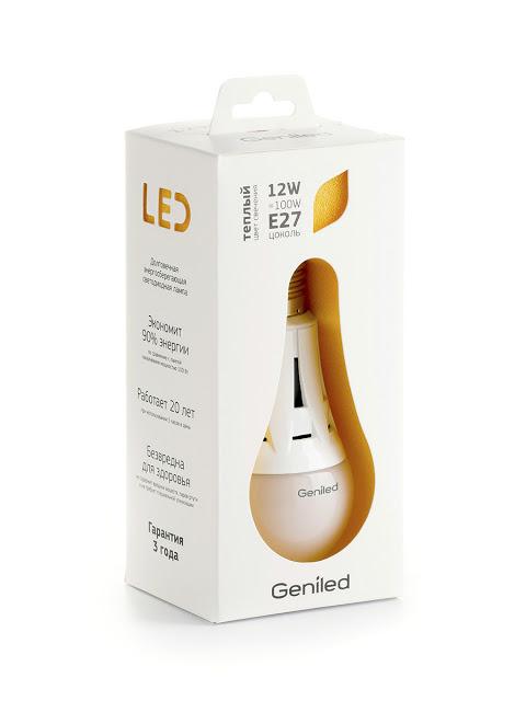 LED灯包装盒