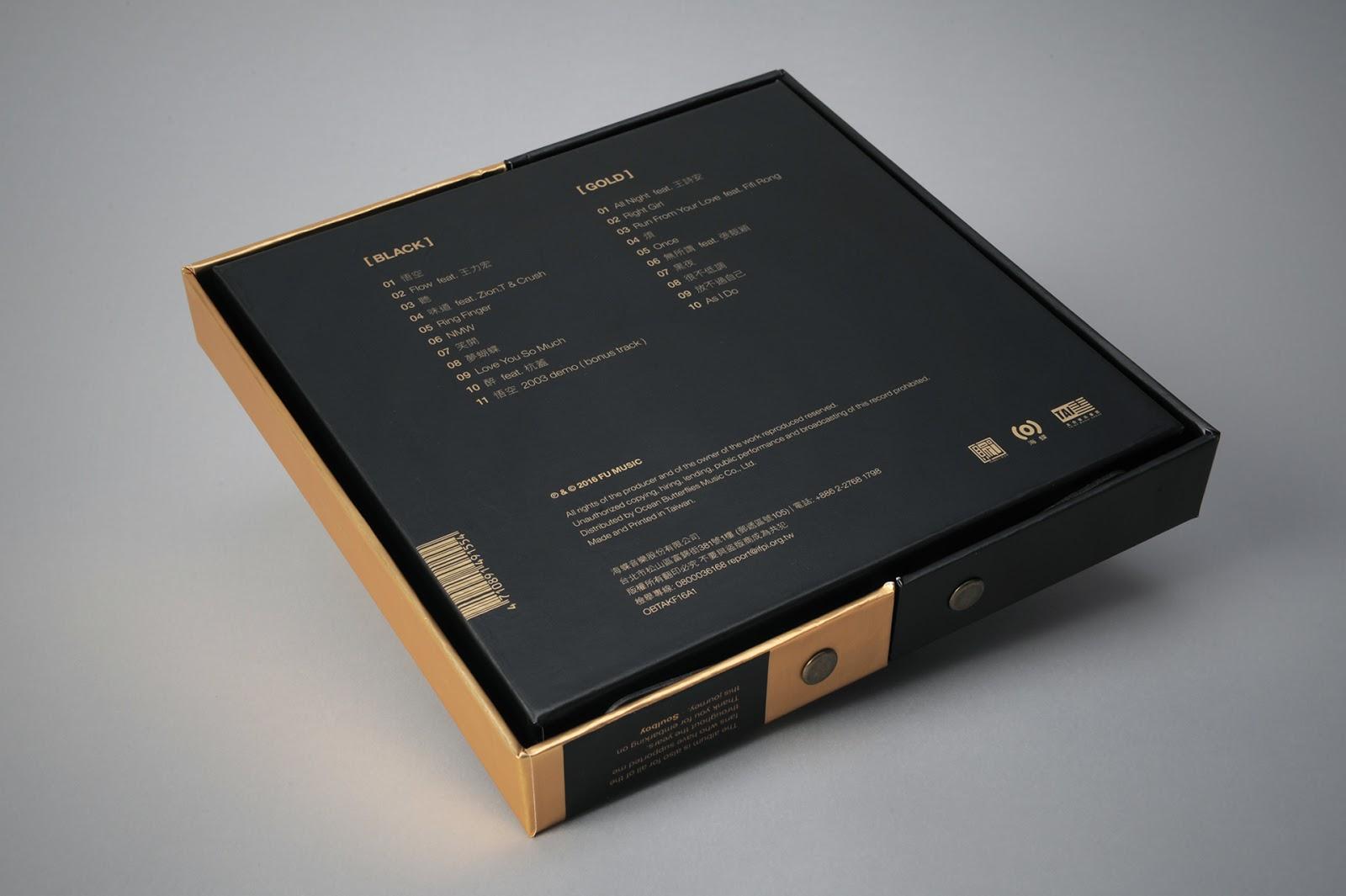 Khalil-Fong 音乐礼盒1