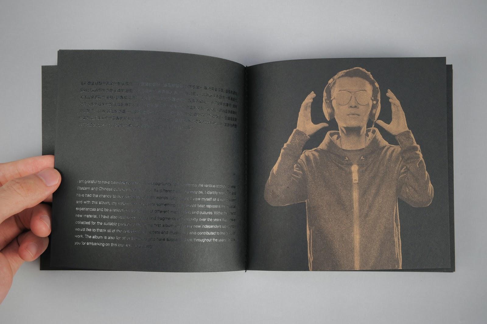 Khalil-Fong 歌谱印刷