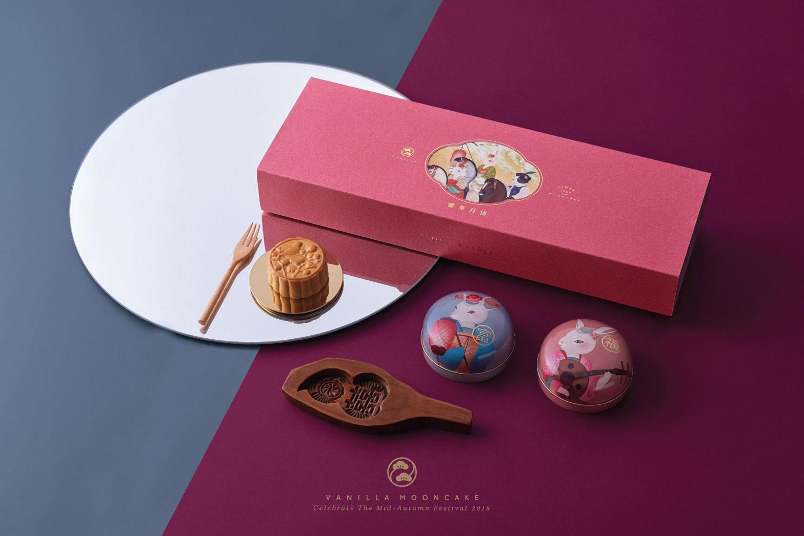 VANILLA 月饼包装14