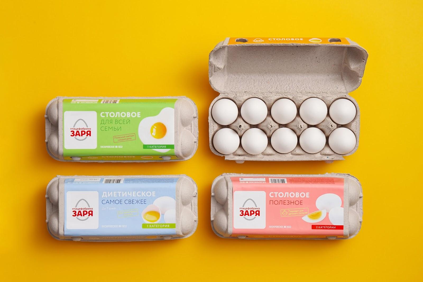 zarya-eggs-蛋包装盒3