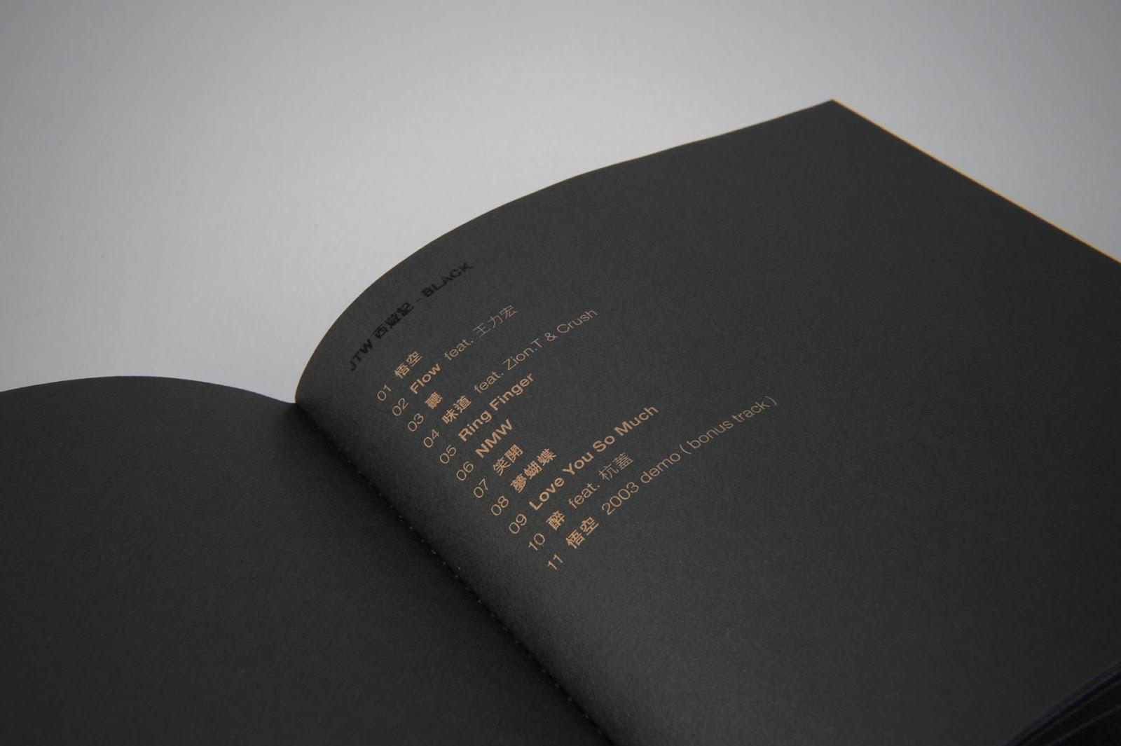 Khalil-Fong 歌谱印刷1