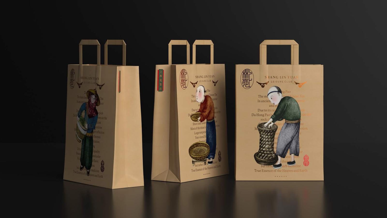 茶包装手提袋1
