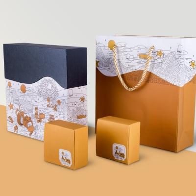 MVV Moon-cake 月饼礼盒2
