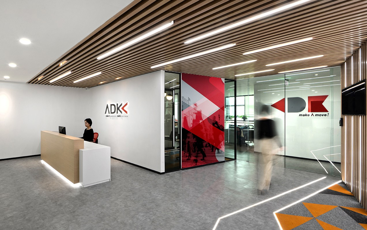 ADK Shanghai Office