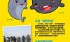 江豚-窗体广告牌-4