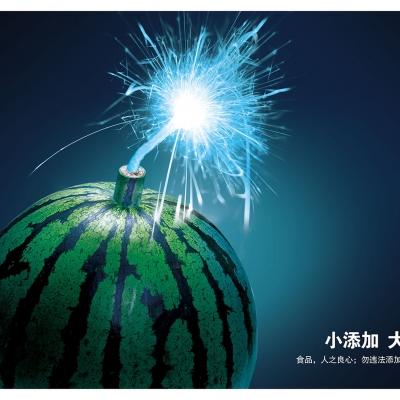 小添加大危害(西瓜篇)JPG