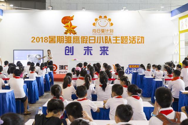 首届南京青少年国际科学博览会开幕