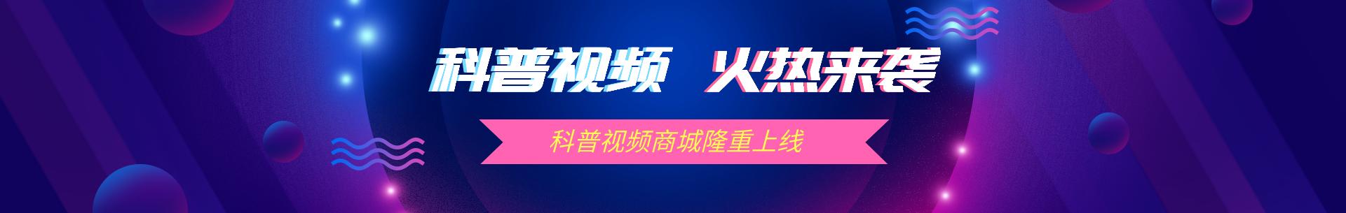默认标题_全屏海报_2019-12-08-0-3