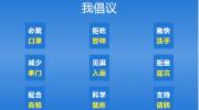QQ图片20200130140546