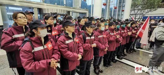 英雄出征!江苏第二批援湖北医疗队139人今天飞赴武汉