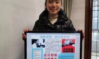 南京市钟英中学照片2
