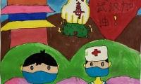 《防冠状病毒,我们在行动!》  李若晨  7周岁  实验小学西校区2