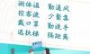 防控新冠肺炎——客运场站及交通运输工具海报(商场、超市等场所)1