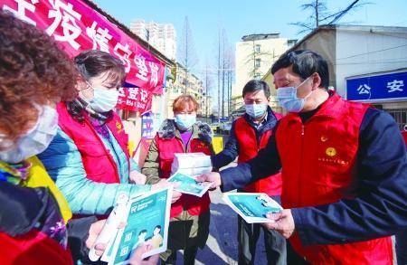 """战""""疫""""有我,筑起坚强防疫阵线江苏省科学传播志愿服务队在行动"""