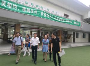 在南京市南师附中树人学校附属小学考点巡考