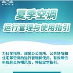 微信图片_20200527093425