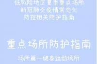微信图片_20200721164559