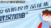 QQ图片20200130141102