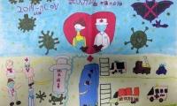 《1 2 3 武汉加油 中国加油》  黄轶轩   6岁半  宝贝豆美术2