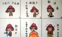 《群防群治 共同战疫》  徐晨洁  10岁  久晖艺术中心3
