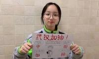 南京市钟英中学照片1
