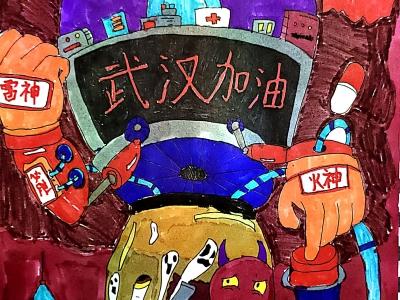 绘画2扬州市江都区龙川小学 司马佩林