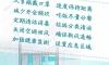 防控新冠肺炎——客运场站及交通运输工具海报(办公场所篇)