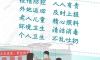 (社区篇)防控新冠肺炎1