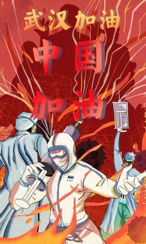 1茆还,南京信息工程大学研究生