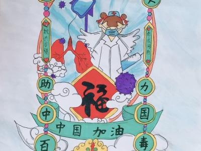 2徐州市煤港路小学 陈俊