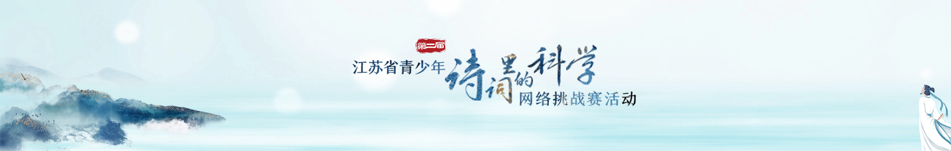 banner(1)