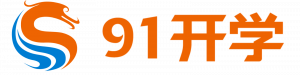 91开学logo-01