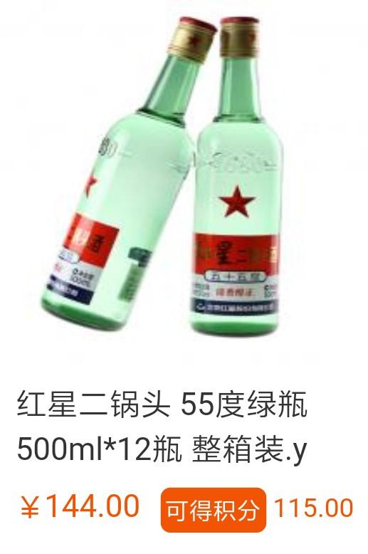 酒水_10