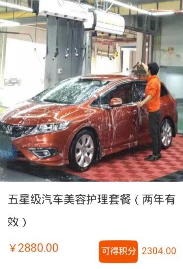 洗车_05