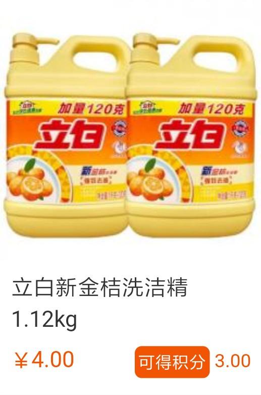 洗涤剂_05