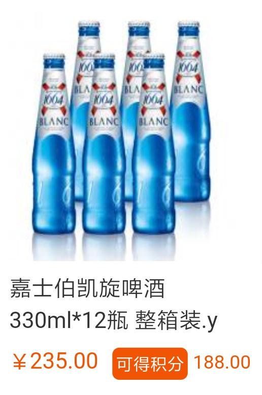 酒水_09
