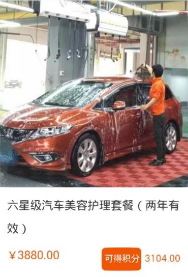 洗车_03