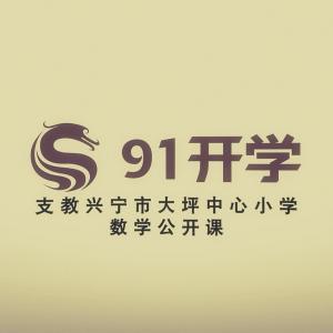 QQ浏览器截图20200115224620