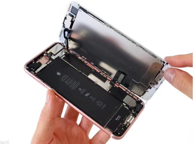 苹果手机维修