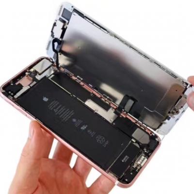 襄阳苹果手机维修